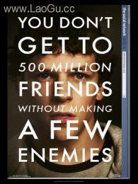 《社交网络》海报