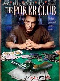 《扑克俱乐部》海报