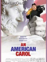 《美利坚颂歌》海报
