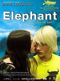 《大象》电影海报