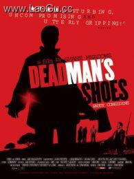 《死人的鞋子》海��
