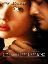 《戴珍珠耳�h的少女》海��