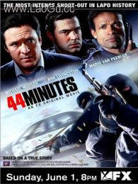 《紧急44分钟》海报