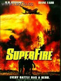 《巨焰狂虐》海报