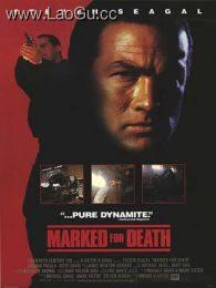 《死亡标记》海报