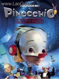 《皮诺曹3000》海报