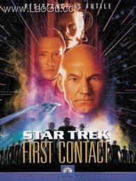 《星际迷航8:第一类接触》海报