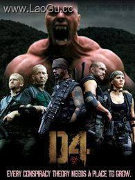 《d4救援队》海报