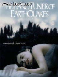 《地震调音师》海报