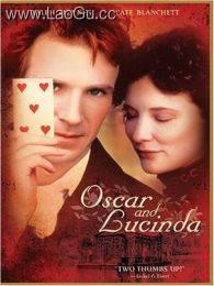 《奥斯卡与露辛达》海报