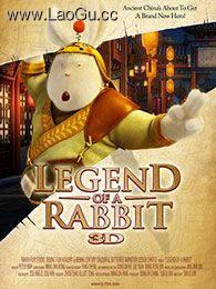 《兔侠传奇》海报