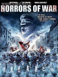 《战争的恐怖》海报