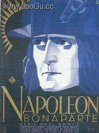 《拿破仑》海报