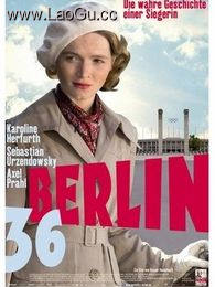 《柏林1936》海报
