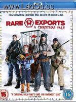 《稀有出口圣诞传说》海报