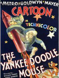 《老鼠的麻烦》海报