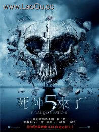 《恐怖十八禁 死神�砹�2之蛀牙致死》海��