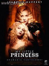 《我的小公主》海报