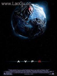 《异形大战铁血战士2》海报