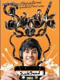 《音为爱剧场版》海报