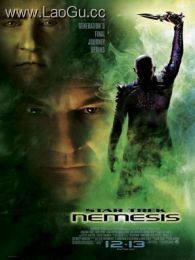 《星际迷航10:复仇女神》海报