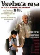 《打拐天使:索韦托》海报