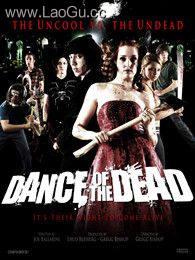 《死亡之舞》海报