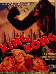 《金��(1933年版)》海��