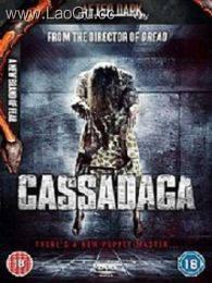 《卡萨达加》海报