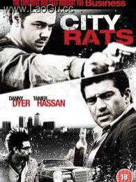 《城市里的老鼠》海报