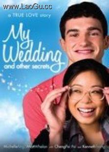 《我的婚礼和其他秘密》海报