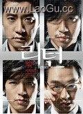 《回归韩国》海报