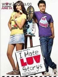 《我恨爱情故事》海报