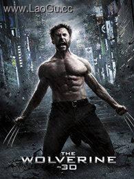 《金刚狼2》海报