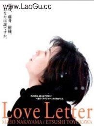 《韩国情书》海报