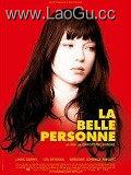 《巴黎小情人》海报