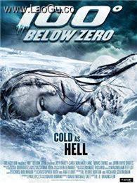 《零下100度》海报