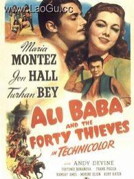 《阿里巴巴与四十大盗》海报