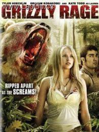 《狂暴之熊》海报
