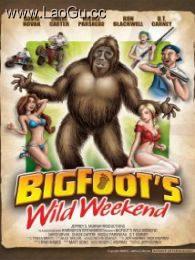 《大脚怪的狂野周末》海报