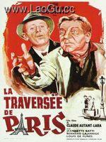 《穿越巴黎》海报