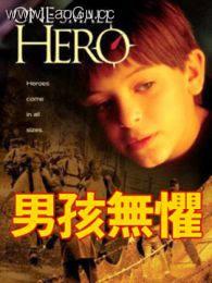 《男孩无惧-国》海报
