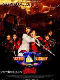 《antoo战斗机》电影海报