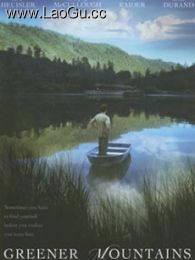 《绿山之恋》海报