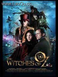 《奥兹国的女巫(上)》海报