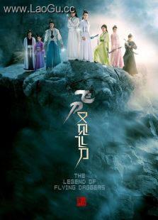 �w刀又��w刀(2016版)