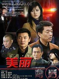 美��背后(2013版)