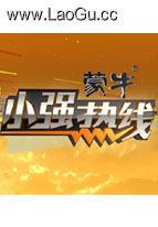 小����(re)�(xian)
