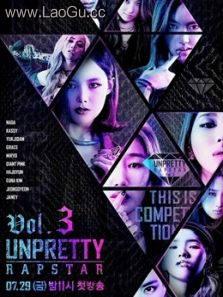 unpretty rapstar 第3季