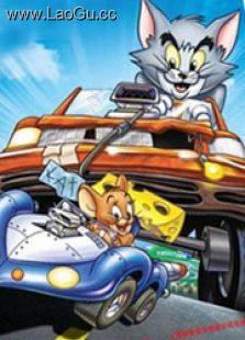 猫和老鼠之飙风天王